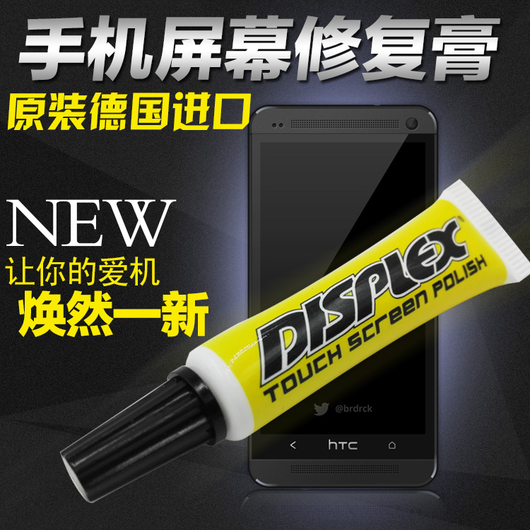 popular phone scratch repair buy cheap phone scratch repair lots from china phone scratch repair. Black Bedroom Furniture Sets. Home Design Ideas