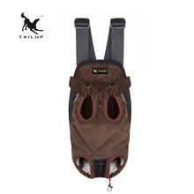 TAILUP New Cotton Denim Material Pet Legs Out Front Carrier/Bag dog carrier