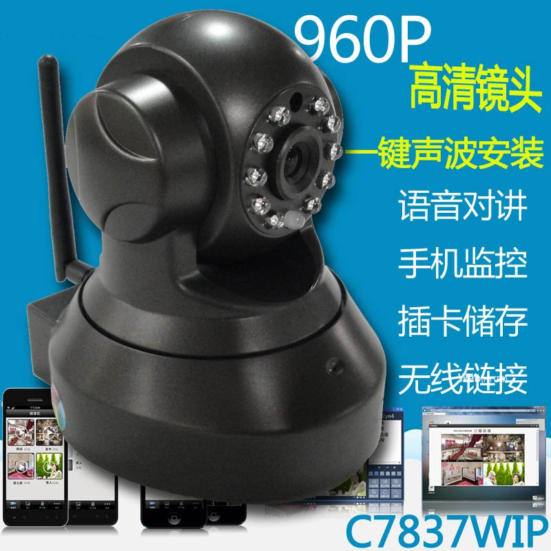 Wireless network camera HD 960P mobile phone remote video surveillance PTZ c7837wip vision card head картридж samsung clt c404s для sl m430 sl m480 голубой
