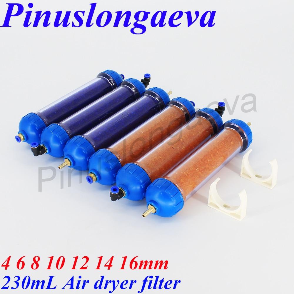 Pinuslongaeva 230ml 130ml orange azul gás filtro secador de ar secador de uso repetido de prolongar a vida útil do máquina de ozônio