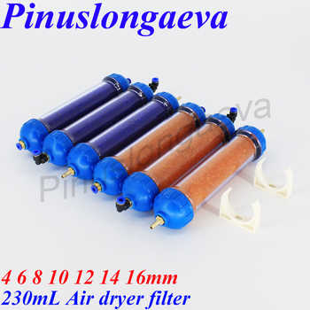Pinuslongaeva 230ml 130ml orange blue gas filter dryer air dryer repeated use prolong the service life of the ozone machine - DISCOUNT ITEM  52% OFF All Category