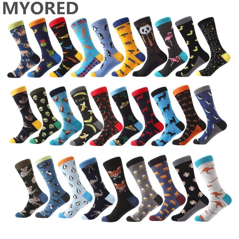 MYORED new Mens socks Women animal alien chili Moustache sloths Novelty Sock combed cotton funny Socks Men's big size crew socks