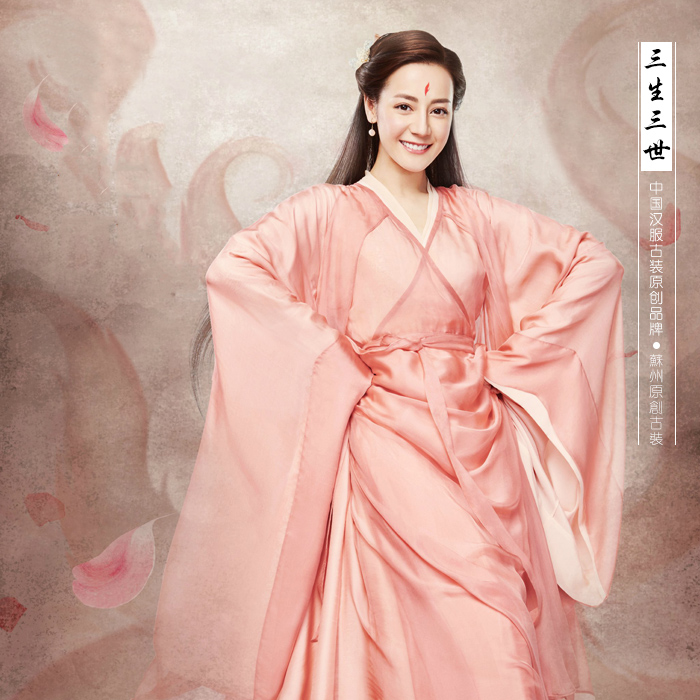 Feng Jiu Fox Fairy Costume Cosplay Version Forever Love In Ten Miles Of Peach Blossom Bushes