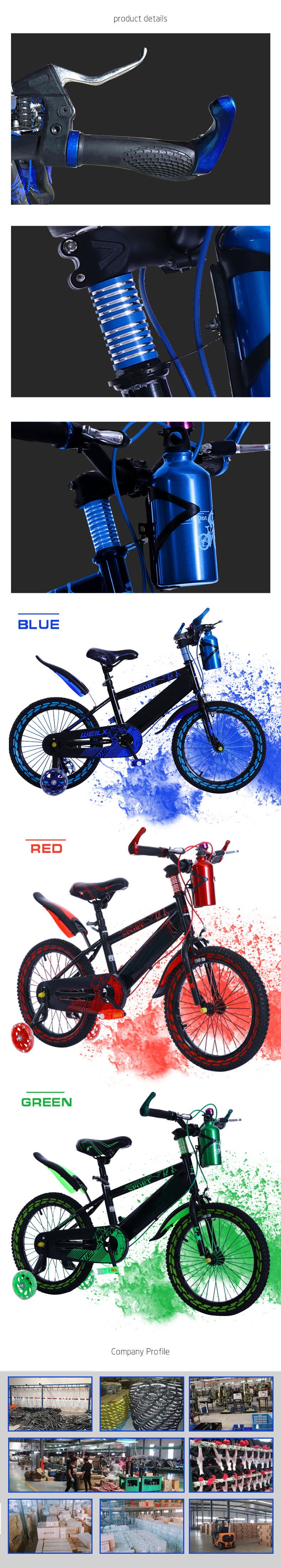 HTB1kd99cRCw3KVjSZFuq6AAOpXaG 12''14''16'' Kids Bike Children Bicycle For 2-8 Years Boys and Girls Ride Kids Bicycle With Pedal Toys Children Bike Colourful Adult