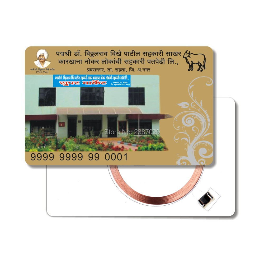 printing CR80 CMYK pvc contactless smart card 125khz rewritable rfid access control card free shipping 1000pcs lot factory price cmyk customized printing pvc combo card die cut key tag with qr barcode