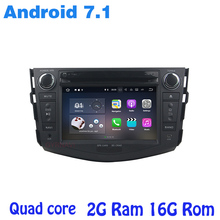 Android 7 1 Quad core Car dvd gps player for toyota RAV4 2006 2012 with font