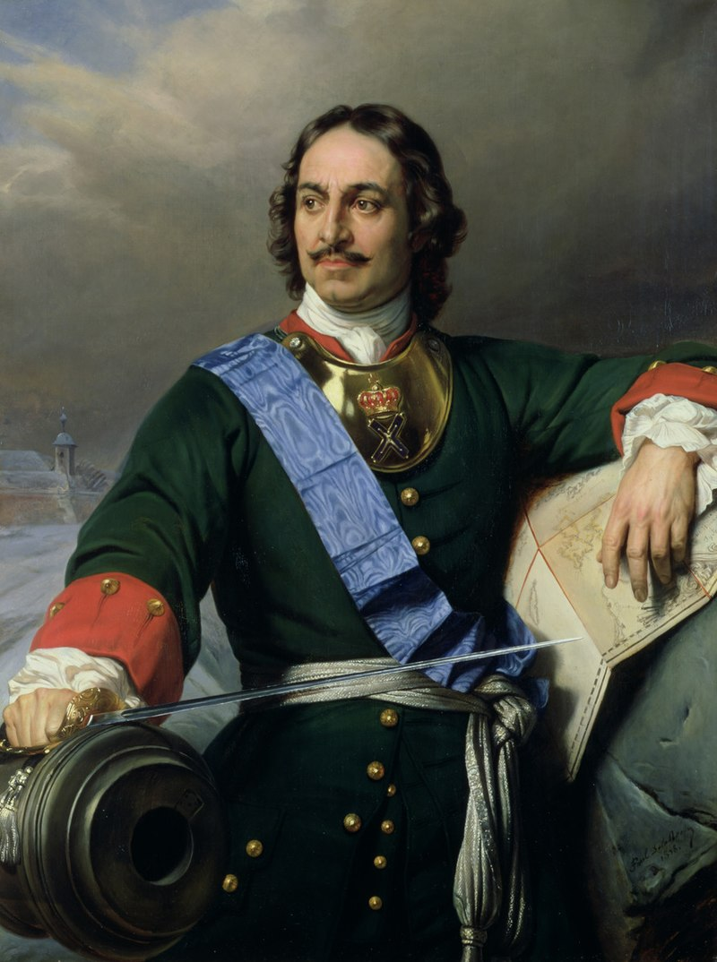 "24"" inch # TOP ART Peter the Great  Emperor of Russia  Tsar of Russia ON CANVAS PRINT oil painting on canvas-FREE SHIPPING"