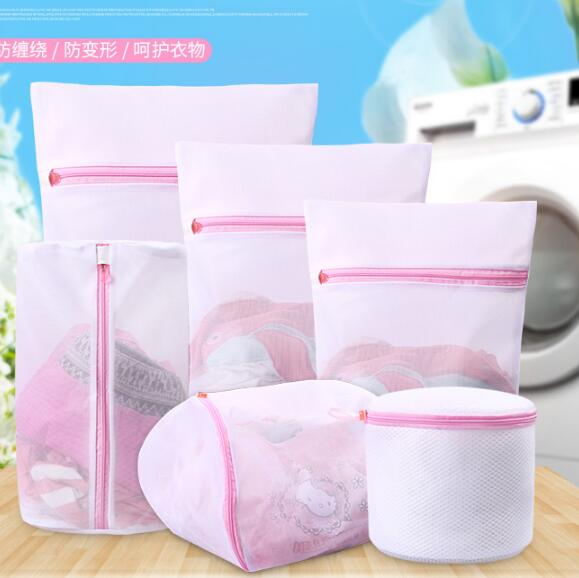 10 Size Selection Nylon Clothes Washing Machine Laundry Bag With Zipper fine mesh bra underwear special care bags