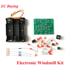 DIY Kit Electronic Windmill DC 5V Funny Rotating Light Kit Practice Board Adjust