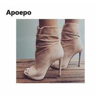 Newest Peep Toe Fall Winter Ankle Boots Woman High Quality Ankle Boots Beige Suede High Heel