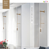 Gold Wall Sconce Industrial Wall Lamp LED Wall Light Bulb Lighting fixtures