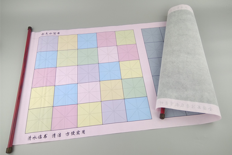 77*40cm Colorful Grid Water Paper Cloth Imitation Drawing Paper Magic Rolling Calligraphy Repeat Write Educational Kid Toys