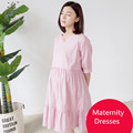 2016 новое платье материнства летом беременных женщин платье с свободный размер мода Для Беременных Платья