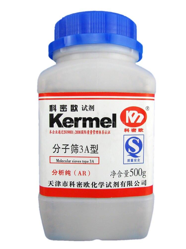 free shipping Molecular sieves type 3A 500g/bottle  molecular dentistry