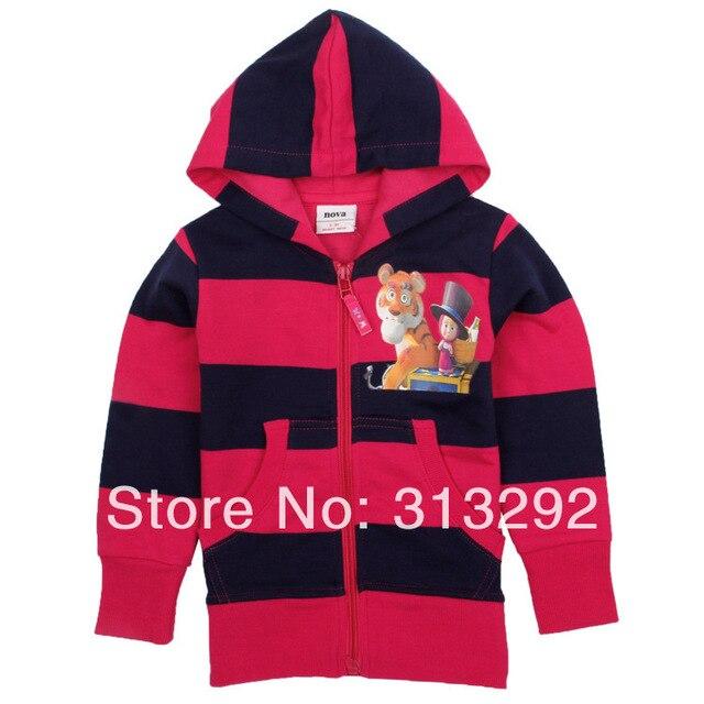 Na-12, Тигр, Дети верхней одежды, Терри, С длинными рукавами с капюшоном полоса верхняя одежда