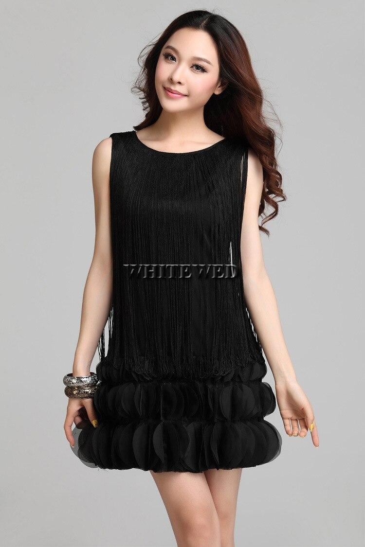 Fringe cocktail dress black
