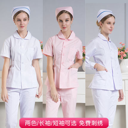 Summer short sleeves for women long sleeves for oral surgeons