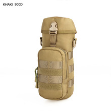 Free Shipping Military 1000D Nylon Waterproof Water Bottle Pouch Molle Seals Kettle Package Pouch Bag PPT6-0076B