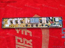 Washing machine motherboard control board pc board xqb65-965g original cj