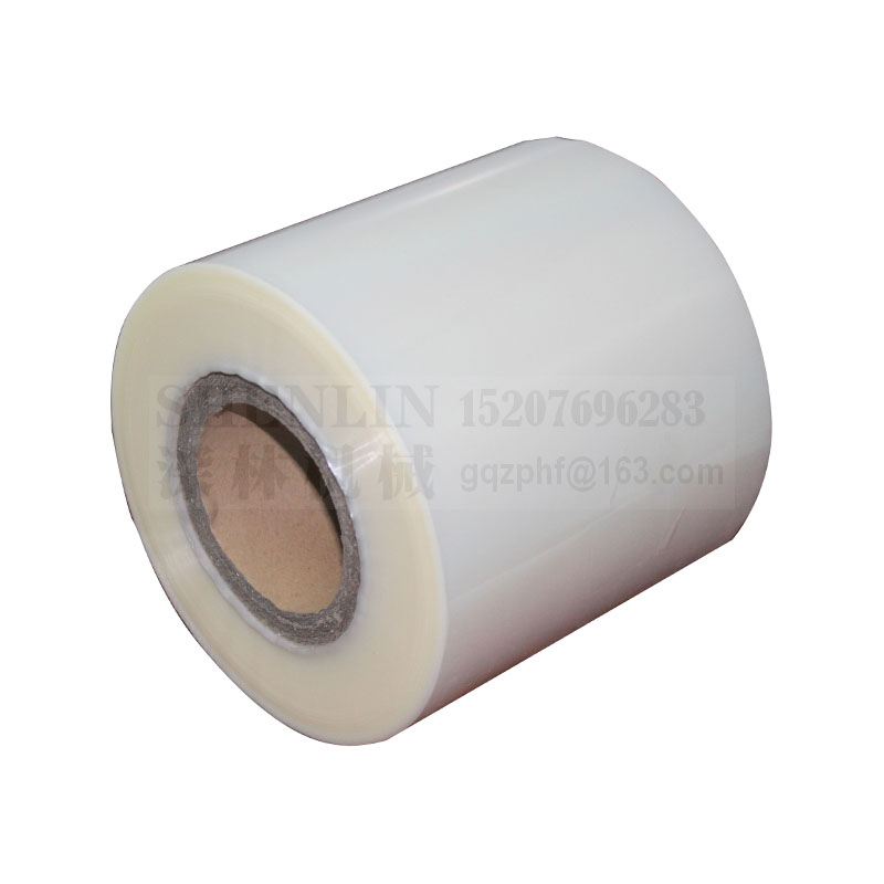 PP Film, Tea Bagging Film Roll 160mm Plastic Package, Food Grade Heat Sealable Bag, 60micro Packaging Film Materials, Clear Film