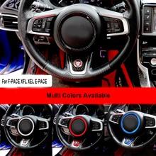 1pc Metal Steering wheel decoration emblem logo trim frame sticker car accessories For Jaguar XEL XFL F-PACE E-PACE