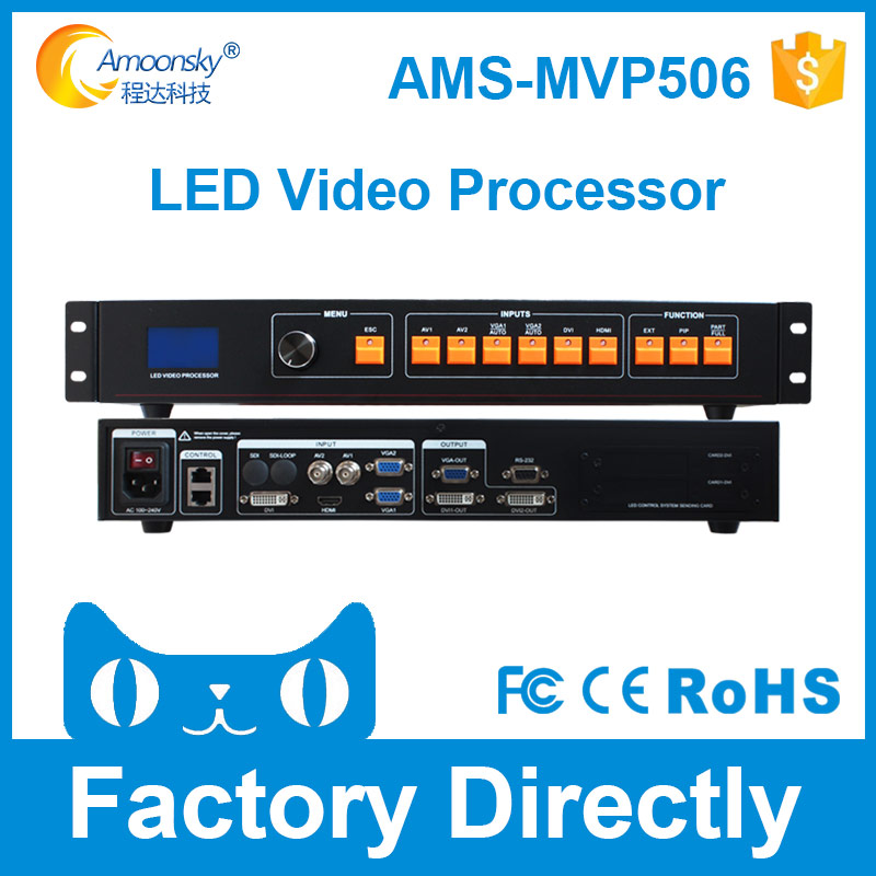 video wall controller AMS-MVP506 Compare VDWALL LVP300 Support 1920*1080 pixels High quality LED display video Processorvideo wall controller AMS-MVP506 Compare VDWALL LVP300 Support 1920*1080 pixels High quality LED display video Processor