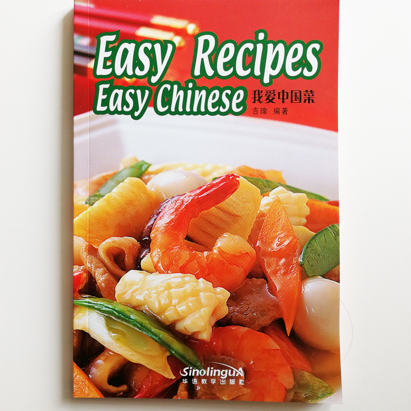 Easy Recipes Easy Chinese  69 Easy Chinese Recipes For Foreigners English Edition Cooking Book For Adults To Learn