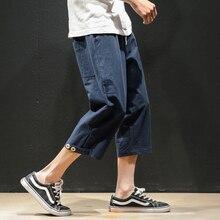 Solid Color Calf-Length Pants Straight Mens Elastic Waist Large Size Black Blue Gray