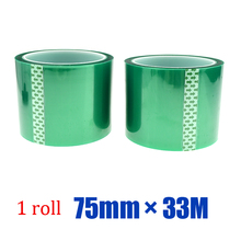 Free shipping 1roll * 75mm * 33M high temperature green silicone PET spray painting tape for powder coating