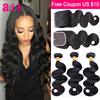 Brazilian Body Wave With Closure 3 bundles Body Wave Brazilian Virgin Hair With Closure 7A Virgin Human Hair Weave With Closure
