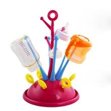 Держатель для сушилки для детских бутылок для чистки крышек, бутылка для сушки травы, чашка-держатель для сушки бутылок, стойка для чистки, стойка для хранения