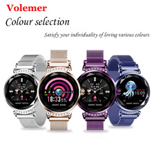 volemer newest H2 smart band fashion Women Heart Rate Blood Pressure Smart Watch Women Period Reminder Waterproof Smart Bracelet