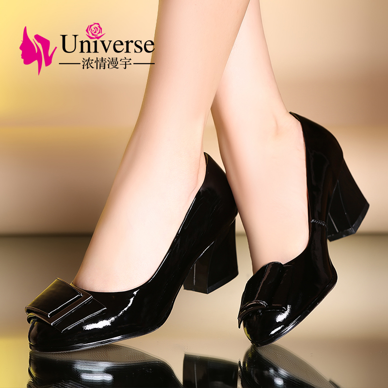 Universe Big Size Office Lady Pumps Dress 34 41 Autumn Spring Patent Leather Round Toe Rubber