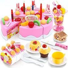 DIY Cutting Birthday Party Cake Pretend Play Kitchen Food Toys Set Girls Gift for Children 75PCS (Pink) недорого