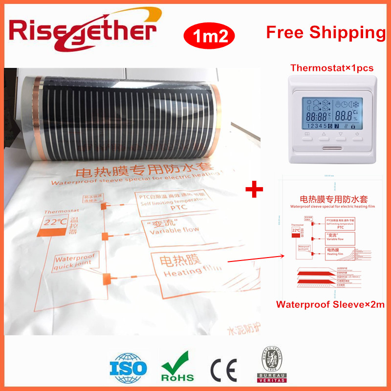 1 Square Meter Under Floor Heating Film 220V 220W/M2 Electric Infrared Carbon Heating Film With Free Shipping free to norway 50m2 ptc carbon heating film 220v 110w best for under floor heating systems self regulating far infrared film