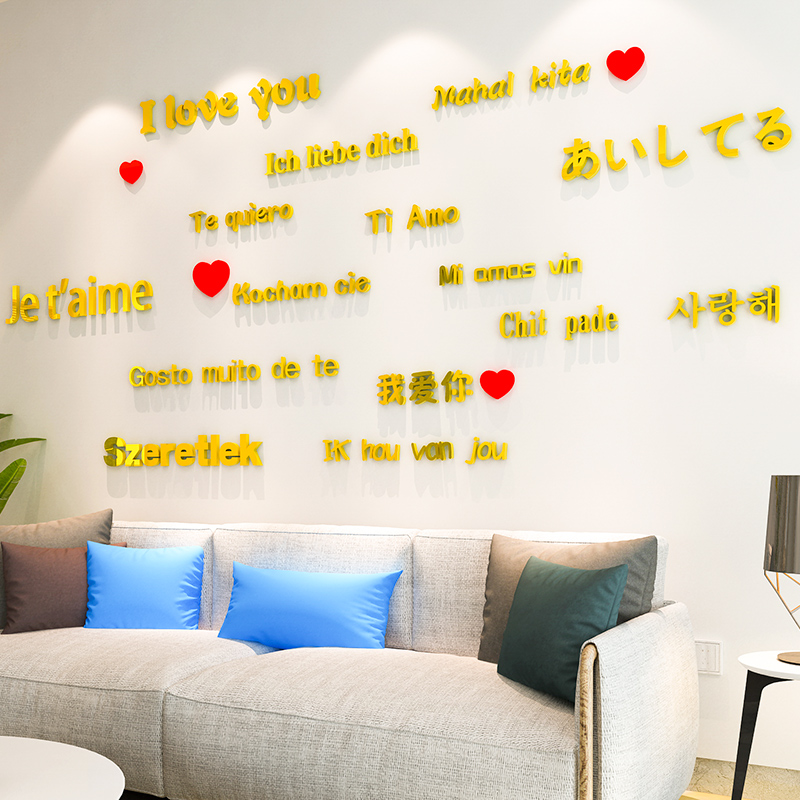 Creative INS I love you text DIY Children 39 s room bedroom home living room TV background wall decoration 3D acrylic wall sticker in Wall Stickers from Home amp Garden