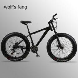 Wolf'un fang dağ bisiklet bisiklet yağ bisiklet 21 hız alüminyum alaşımlı çerçeve 26 inç mtb yol plaj kar bisiklet man bmx ücretsiz kargo