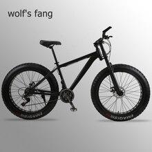 Горный велосипед 24 скорость Алюминий сплава рама фэтбайк 26×4.0 жира велосипед Снег велосипед спереди и сзади механический диск Брад мужской