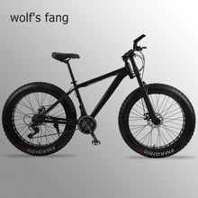 wolf's fang Mountain Bike bicycle fat bike 21 speed Aluminum alloy frame 26 inch road Snow bikes Man Free shipping(China)
