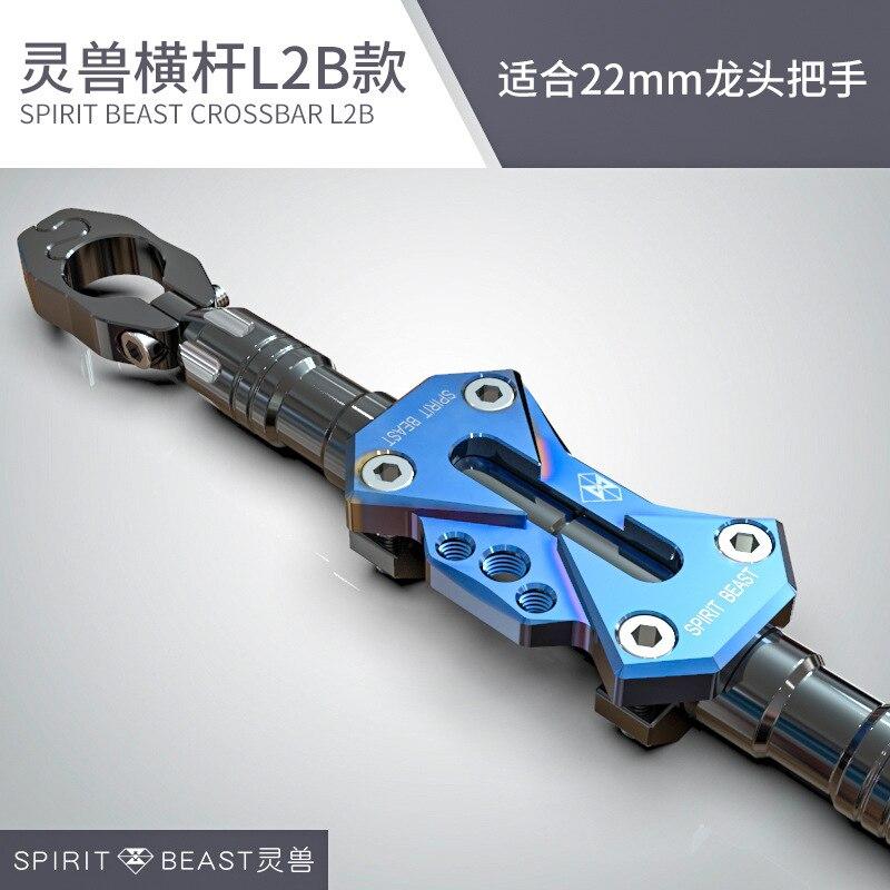 SPIRIT BEAST Motorcycle modified handlebar accessories scooter balance bar handle bar reinforcement bar extension stent Handlebar     - title=