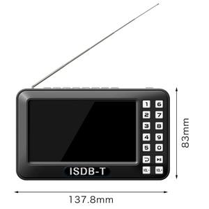 Image 2 - ポータブル 4.3 インチ液晶テレビ Isdb T フルセグ Fm 充電式テレビライブ映画音楽 Fm いつでも Eu プラグ
