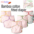 Miababy1pcs Onesize bamboo cotton fitted diaper for heavy wetter baby,  AIO AI2  diaper, fit babies from 3-15kgs
