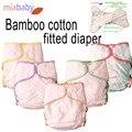 Miababy1pcs Onesize fralda de bambu algodão equipado para úmido pesado bebê, EA2 fralda AIO, caber bebês de 3-15kgs