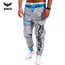 штаны Jogger Pants Outdoors Joggers Men