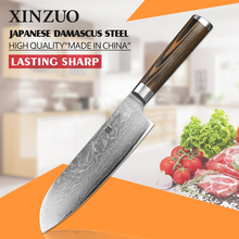 XINZUO 7 inch chef knives Damascus steel kitchen knife very sharp santoku knife vegetable knife pakka wood handle FREE SHIPPING