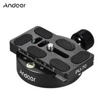 Andoer KZ-40 Универсальный алюминиевый сплав Штативная головка дисковый Зажим адаптер w/PU-70 быстросъемная пластина совместима с Arca Swiss