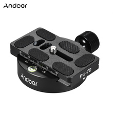 Andoer KZ 40 Universal Aluminum Alloy Tripod Head Disc Clamp Adapter w/ PU 70 Quick Release Plate Compatible for Arca Swiss
