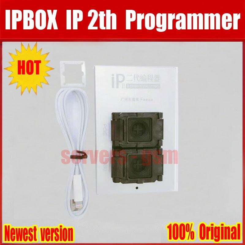 IPBOX 2th.jpg 2