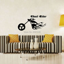 Декоративные Мотоцикл Наклейки На Стены Ghost Rider Мотоцикл Виниловые Фотообои Наклейки для Домашнего Декора