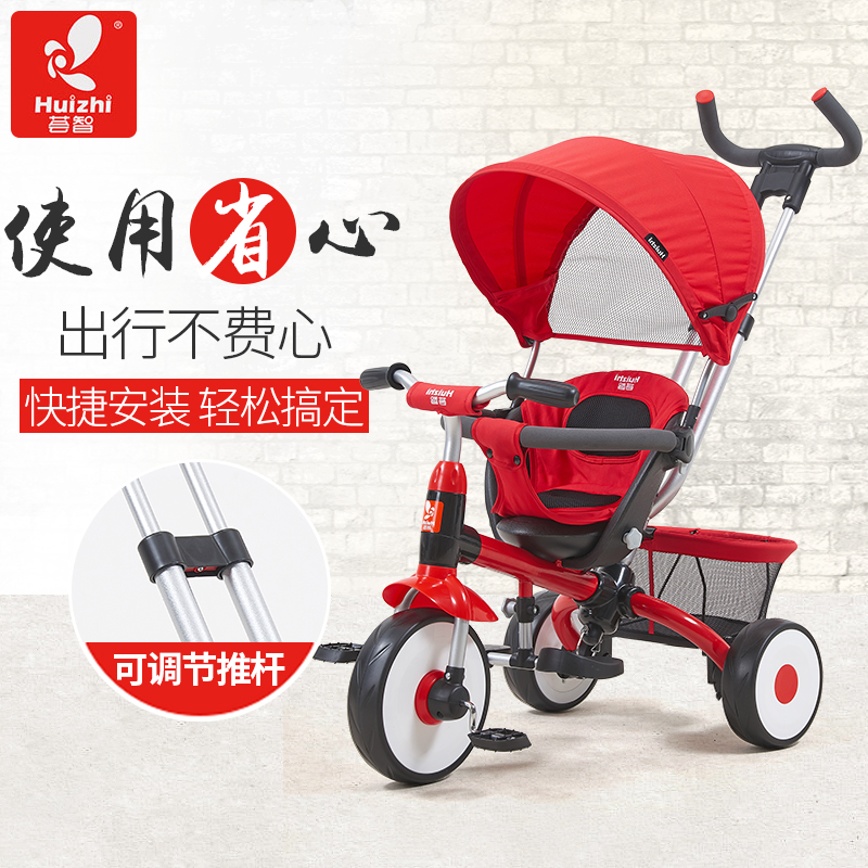 children tricycle Multi-function  oversized wheels baby stroller light pedal tricycle putt adjustable bike